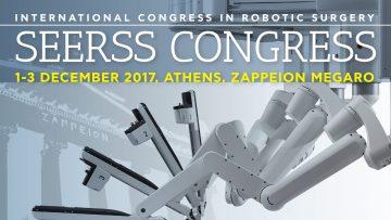 Δελτίο Τύπου του 6ου Διεθνούς Συνεδρίου SEERSS 2017